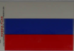 Russia Country Flag Rectangular Decal.